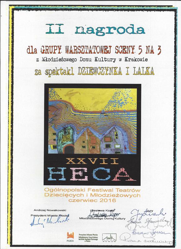 teatr_heca_2016